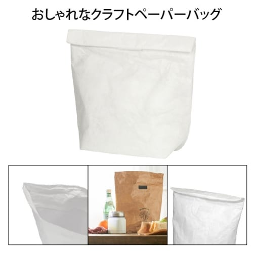 ランチバッグ(タイベック製)(白)