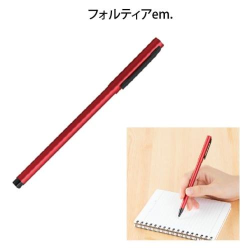 フォルティアem.(赤):ZEBRA ゼブラ エマルジョンボールペン 【1色印刷代サービス】