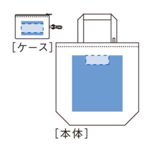 コンパクトバッグ(M)ポーチ付:フロスティブルーの商品画像3枚目