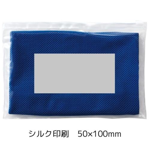 涼感タオル(ポーチ入)【名入れ短納期可能】の商品画像3枚目