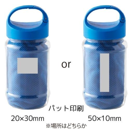 カラビナボトル付き涼感タオル 【名入れ短納期可能】の商品画像3枚目