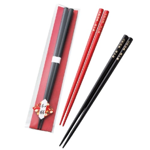 オリジナル和膳塗箸(赤)|A22-193451