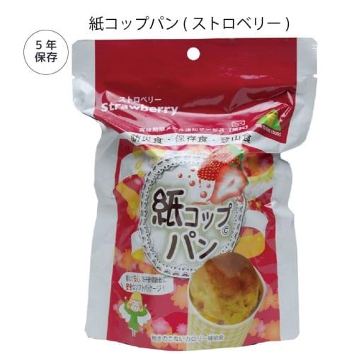 紙コップパン(ストロベリー)(国産品)