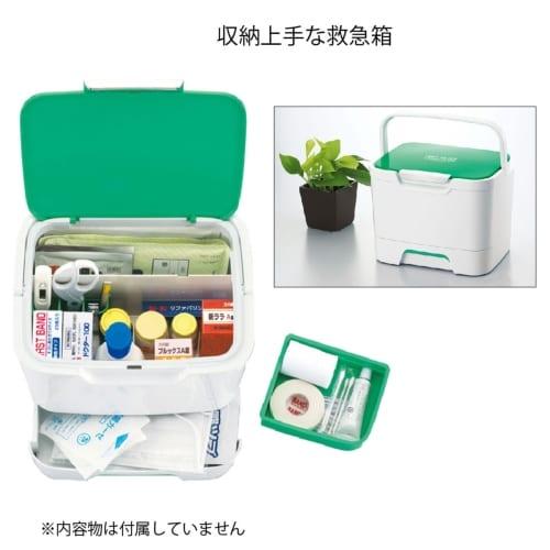 収納上手な救急箱(国産品) ◆