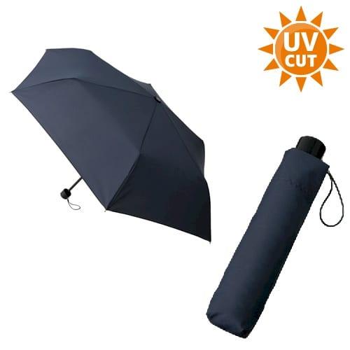 スタンダードUV折りたたみ傘:ネイビー