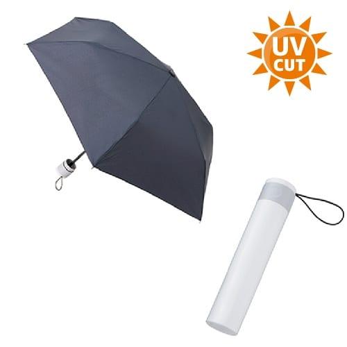 ボトルケースUV折りたたみ傘:ホワイト×ネイビー