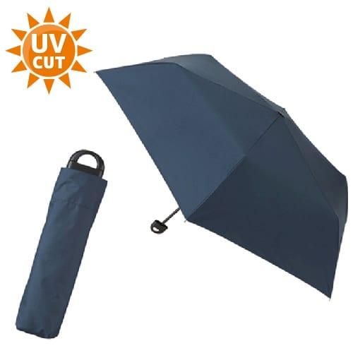 ハンガーグリップUV折りたたみ傘:ネイビー