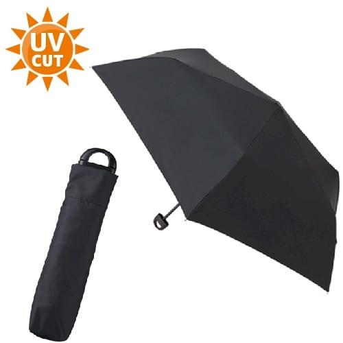 ハンガーグリップUV折りたたみ傘:ブラック