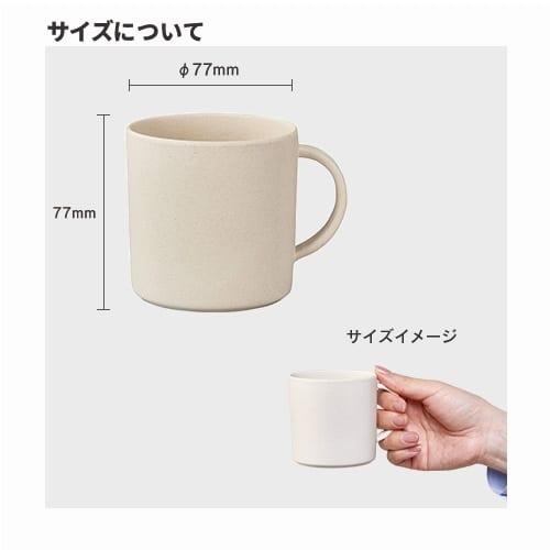 バンブーマグカップ:レッドの商品画像5枚目