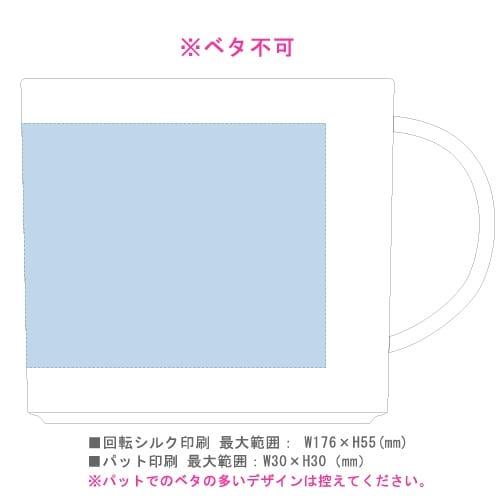 バンブーマグカップ:ホワイトの商品画像3枚目