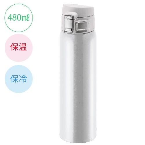 ワンタッチカービングサーモボトル 480ml:ホワイト