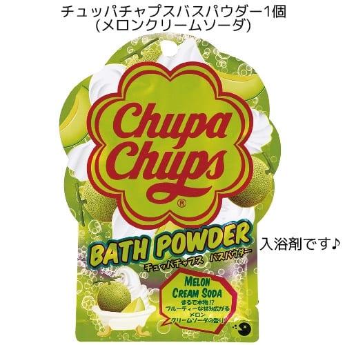 チュッパチャプスバスパウダー1個(メロンクリームソーダ)◆セレクトグッズ
