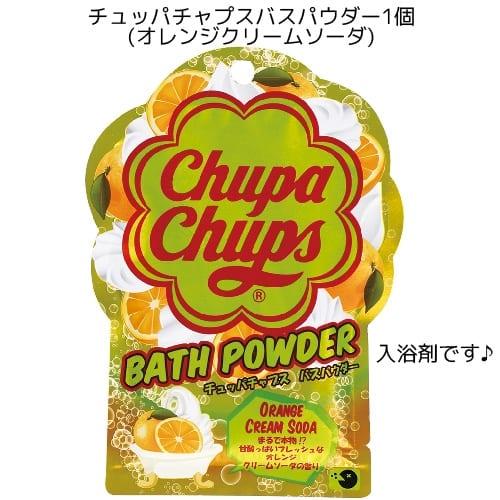 チュッパチャプスバスパウダー1個(オレンジクリームソーダ)◆セレクトグッズ