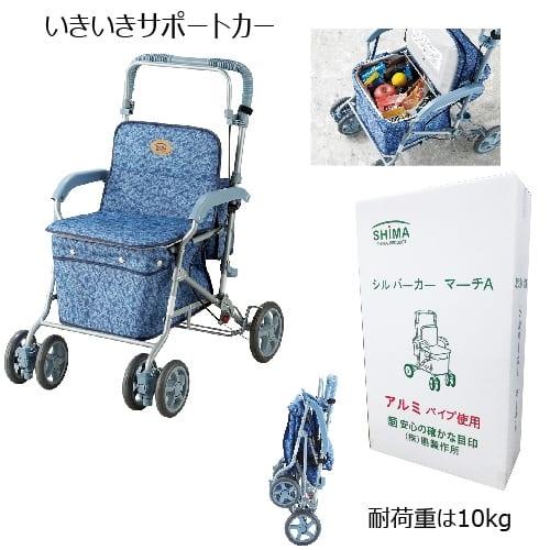 いきいきサポートカー◆セレクトグッズ