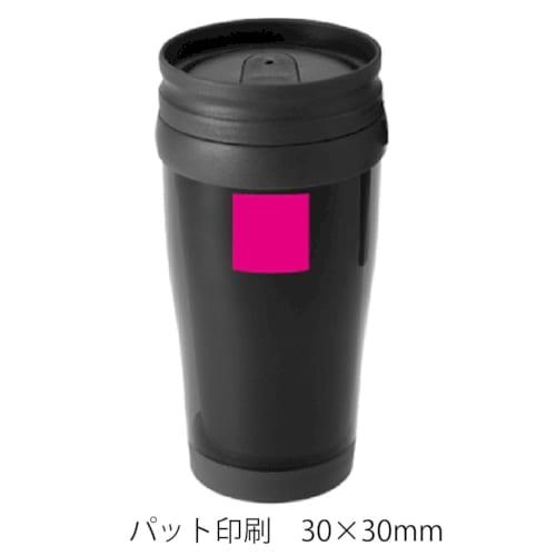蓋付きダブルウォールマグカップ450ml1個の商品画像3枚目