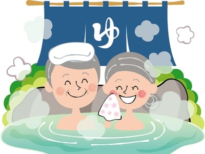温泉でゆったりまったりな老夫婦