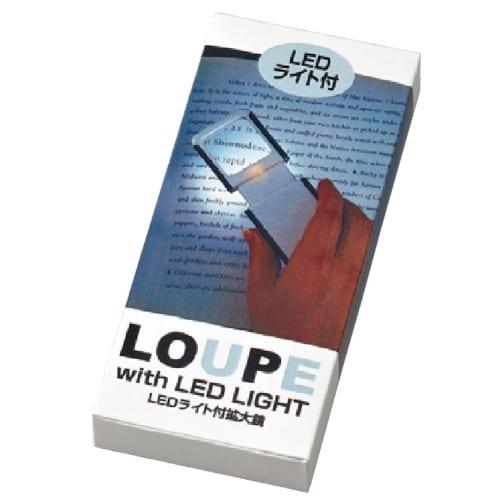 ライト付ルーペ(白):20A3854の商品画像2枚目