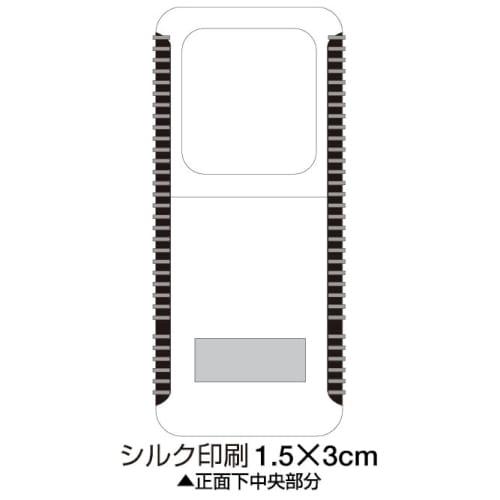 ライト付ルーペ(白):20A3854の商品画像3枚目