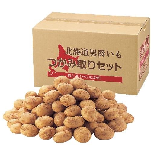 北海道じゃがいもつかみどり10kg(10名様)の商品画像3枚目
