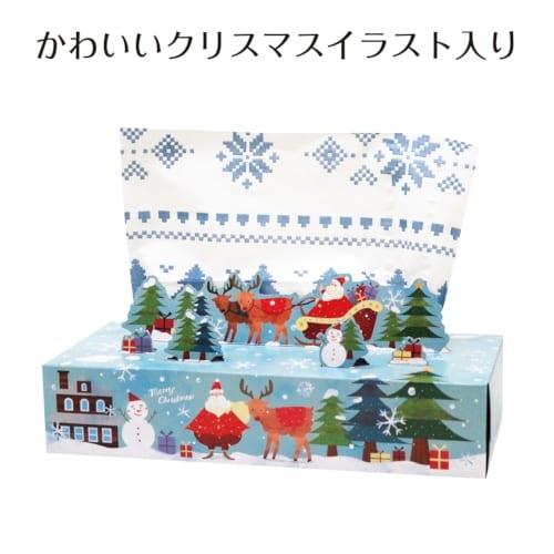 クリスマス サンタBOXティッシュ120W