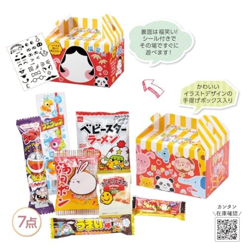 福笑い お菓子BOX7点セット 2020【2020干支 子】