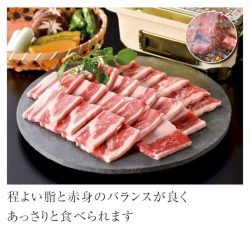 国産黒毛和牛 バラ焼肉300g【ブランド肉 雅コース2020】