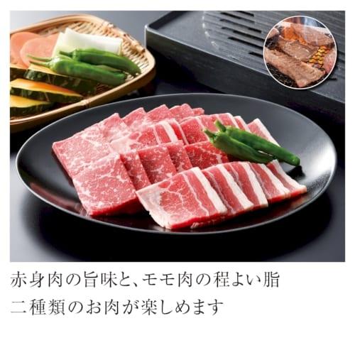 国産黒毛和牛 ミックス焼肉(モモ・バラ)300g【ブランド肉 雅コース2020】