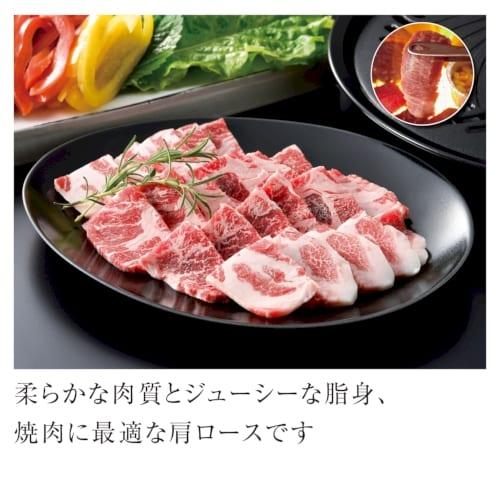 スペイン産 イベリコ豚カタロース焼肉250g【ブランド肉 雅コース2020】