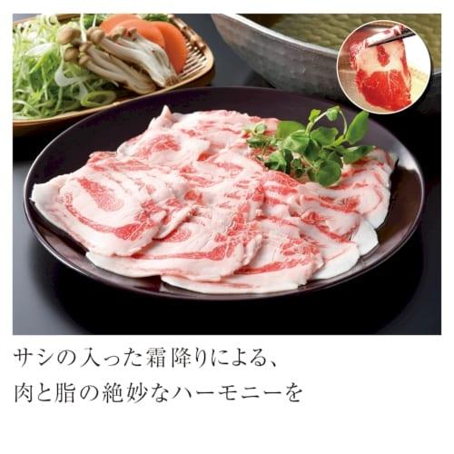 スペイン産 イベリコ豚カタロースしゃぶしゃぶ250g【ブランド肉 雅コース2020】