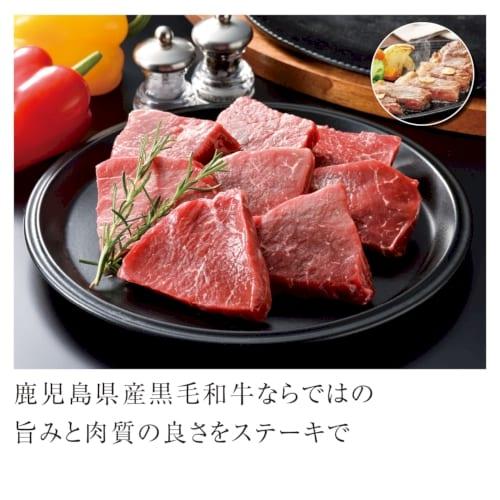 鹿児島県産 黒毛和牛モモステーキ80g×8【ブランド肉 輝コース2020】