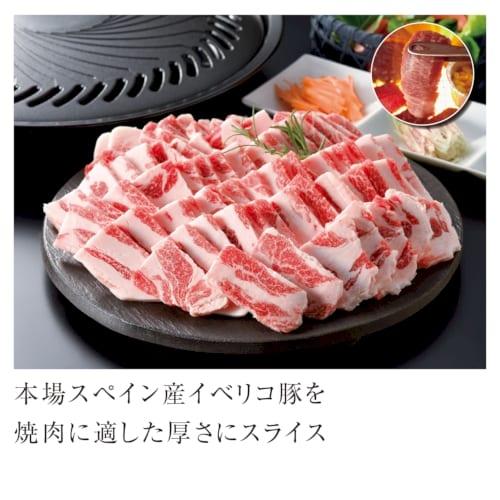 スペイン産 イベリコ豚カタロース焼肉700g【ブランド肉 輝コース2020】