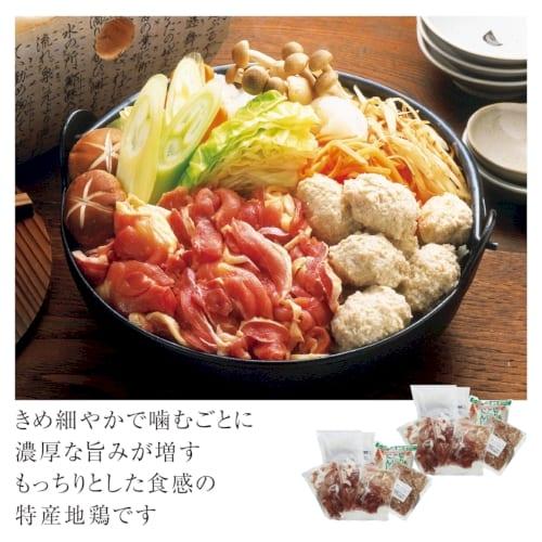 青森地鶏シャモロックのお鍋【2020干支 子】