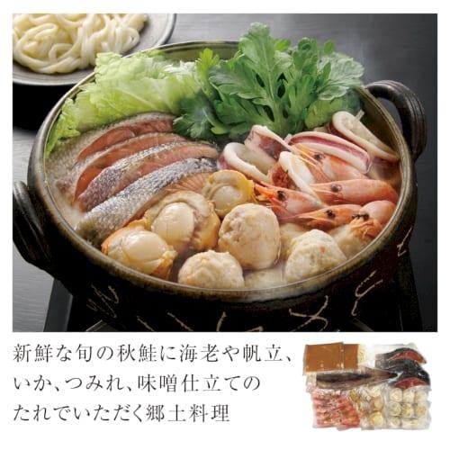 北海道名物!石狩鍋【2020干支 子】
