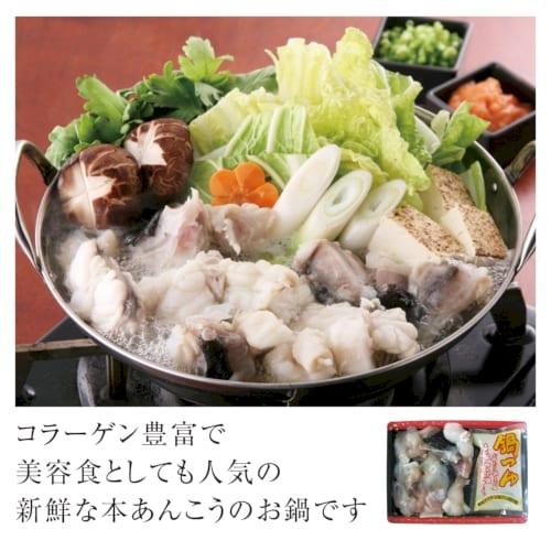 冬の味覚 あんこう鍋【2020干支 子】