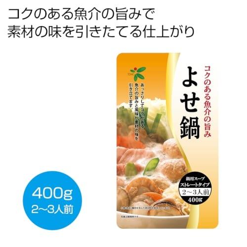よせ鍋つゆ400g