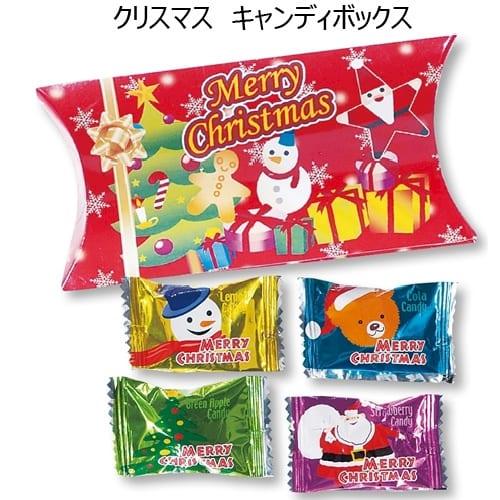 クリスマス キャンディボックス
