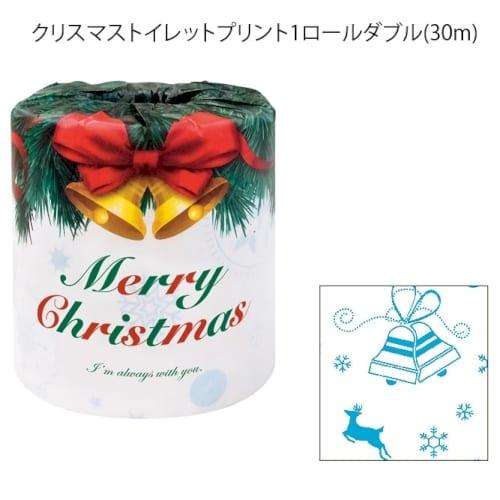 クリスマストイレットプリント1ロールダブル(30m)
