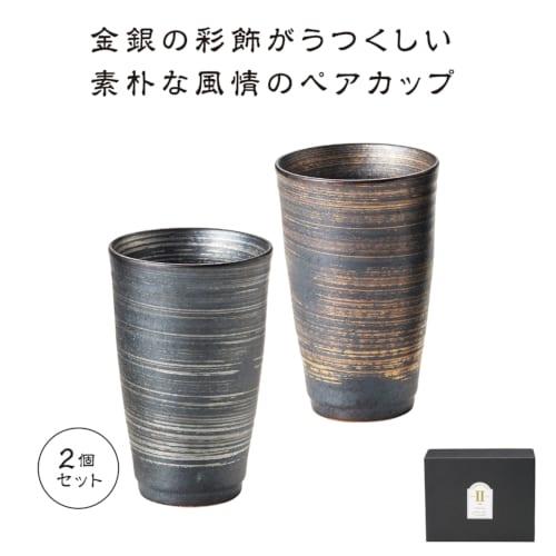 有田焼 結晶金銀彩ペア特大カップ