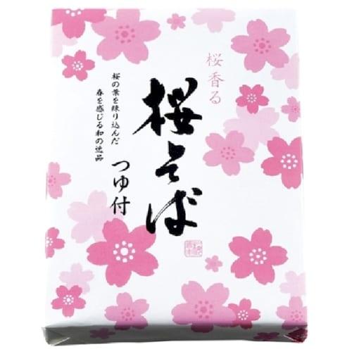 桜そば2食組 つゆ付きの商品画像2枚目