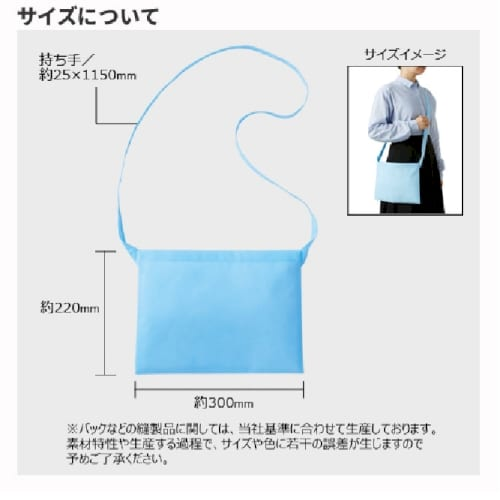 不織布B5サコッシュ:ベージュの商品画像2枚目