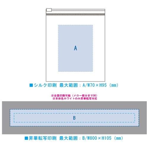 涼感マフラータオル(ソフトケース付):ブルーの商品画像3枚目