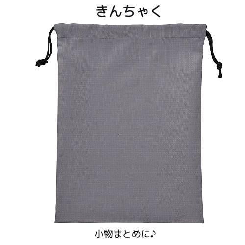 きんちゃく|BD065