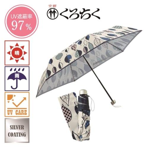 京都くろちく・晴雨兼用折傘(ひとひら小紋)