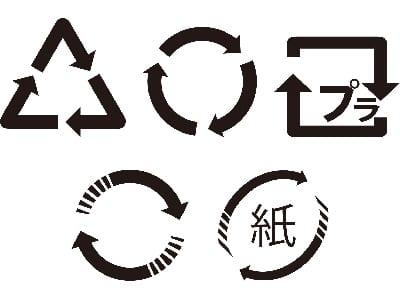 リサイクルマークの画像