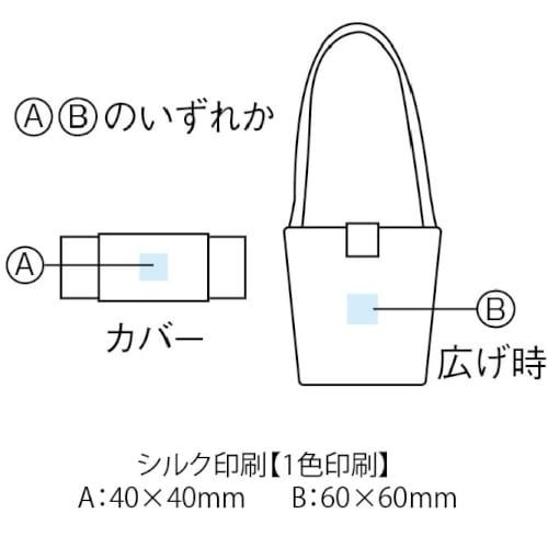 ショルダーエコバッグの商品画像3枚目