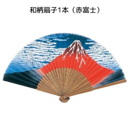 和柄扇子1本(赤富士)◆【浮世絵扇子】