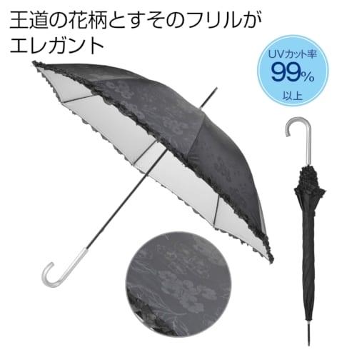 ミスティブロッサム晴雨兼用長傘