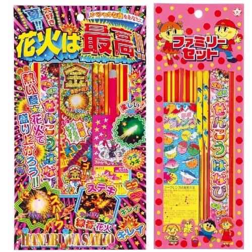 花火JAPAN抽選会100人用の商品画像4枚目