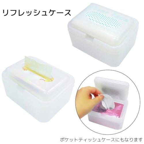 リフレッシュケース 【1色印刷代サービス】