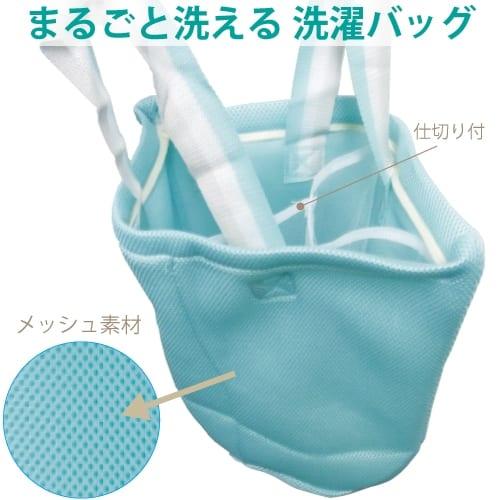 【洗濯ネット】丸ごと洗える洗濯バッグ ※在庫特価品